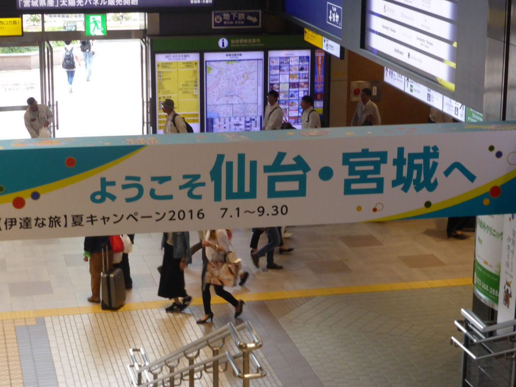 f:id:Nagoya1976:20161004192153j:plain