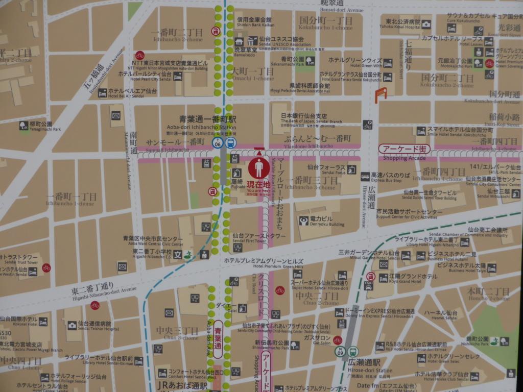 f:id:Nagoya1976:20161004192430j:plain