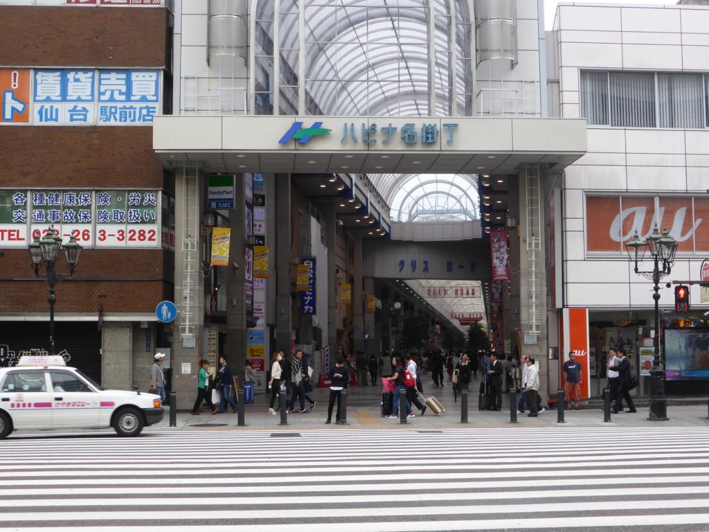 f:id:Nagoya1976:20161004192524j:plain