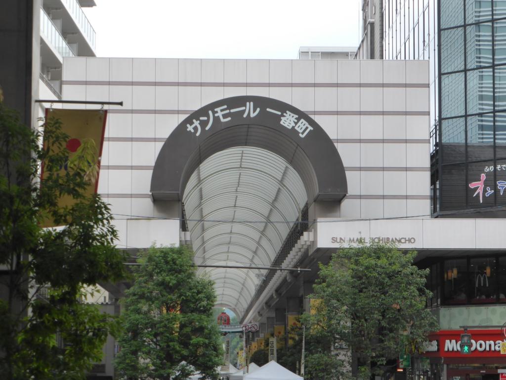 f:id:Nagoya1976:20161004193619j:plain