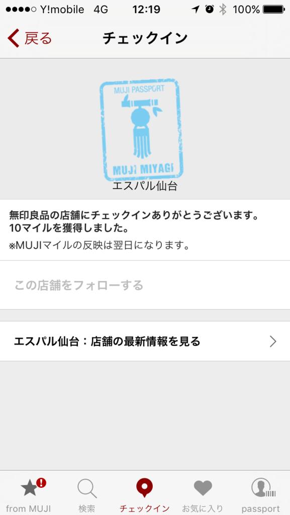 f:id:Nagoya1976:20161004194447p:plain