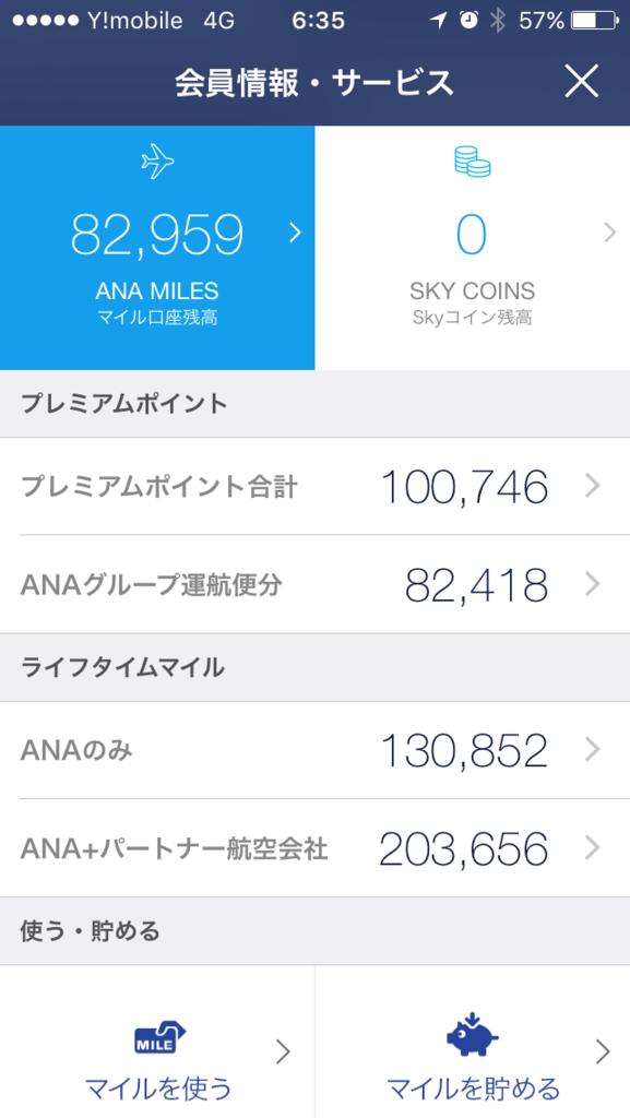 f:id:Nagoya1976:20161004203317p:plain