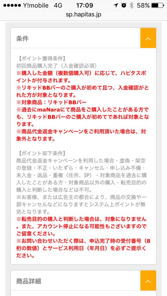 f:id:Nagoya1976:20161005171803p:plain