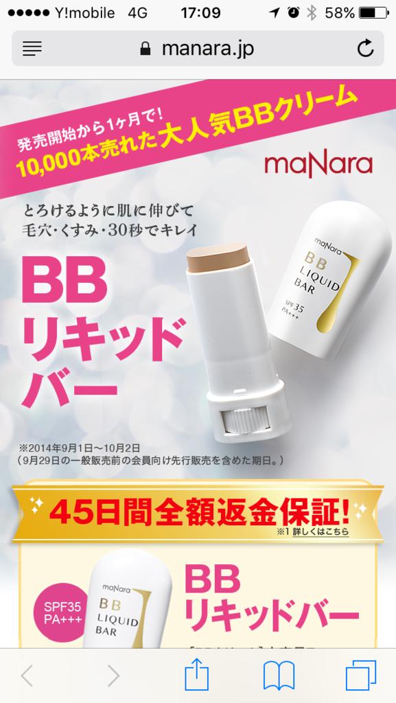f:id:Nagoya1976:20161005172628p:plain