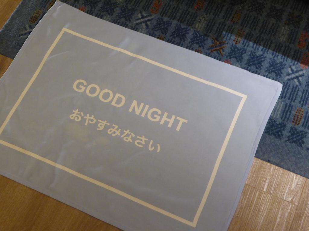 f:id:Nagoya1976:20161006073037j:plain