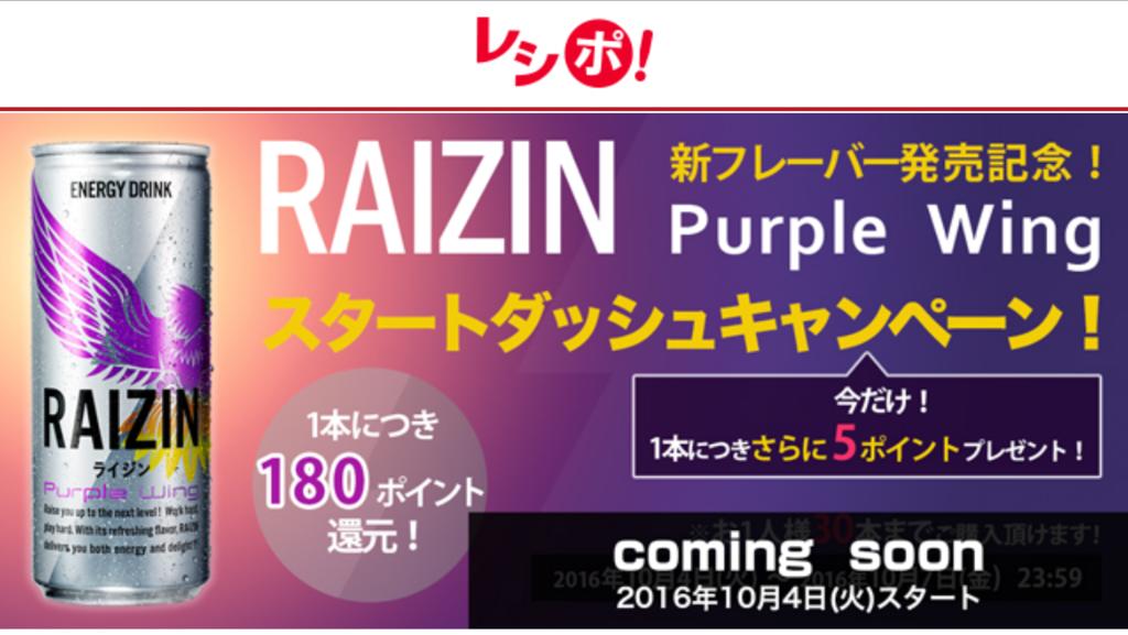 f:id:Nagoya1976:20161006113756p:plain