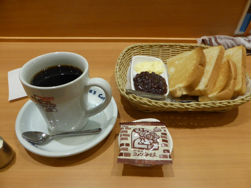 f:id:Nagoya1976:20161006134621j:plain