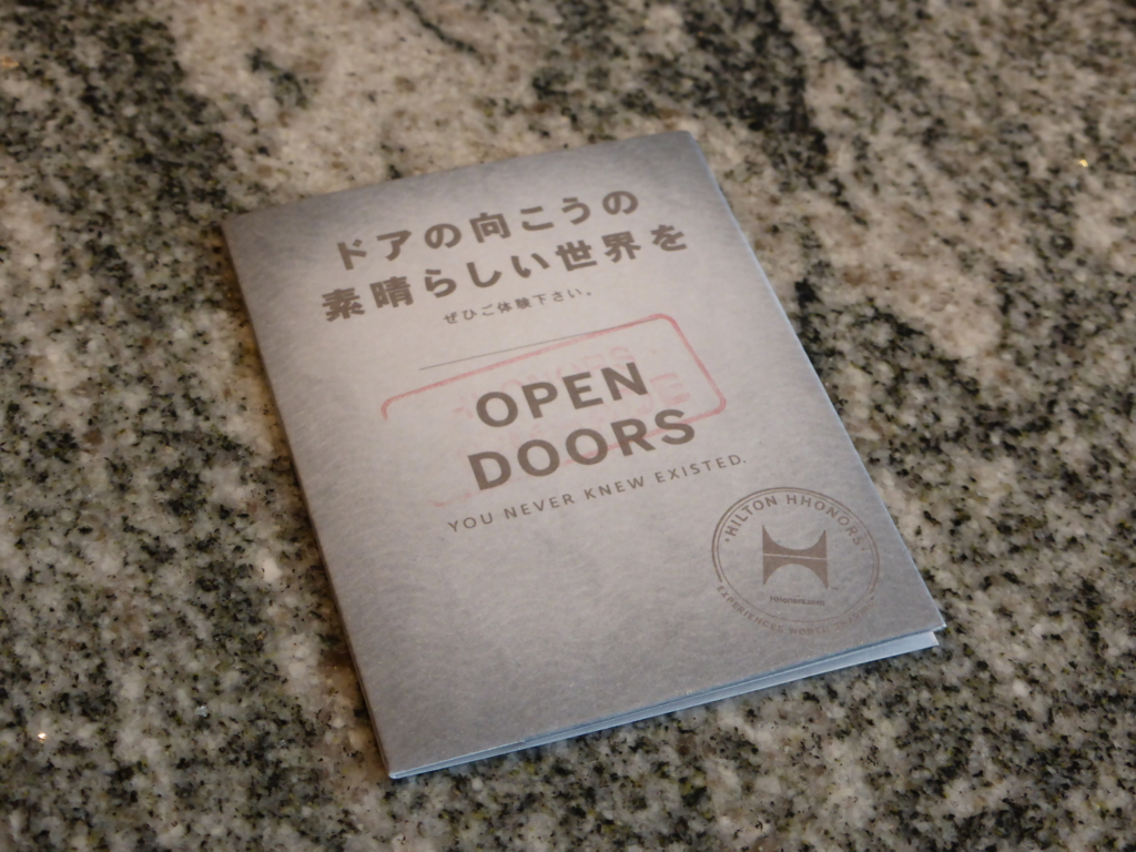 f:id:Nagoya1976:20161006234652j:plain