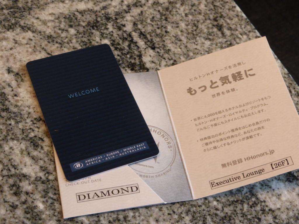 f:id:Nagoya1976:20161006235116j:plain