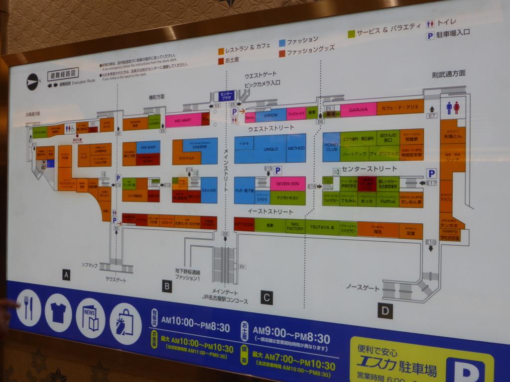 f:id:Nagoya1976:20161008073247j:plain
