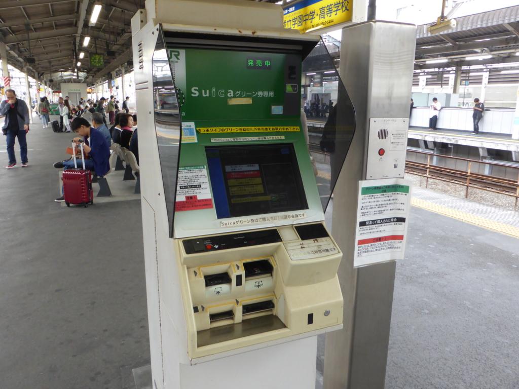 f:id:Nagoya1976:20161008233840j:plain