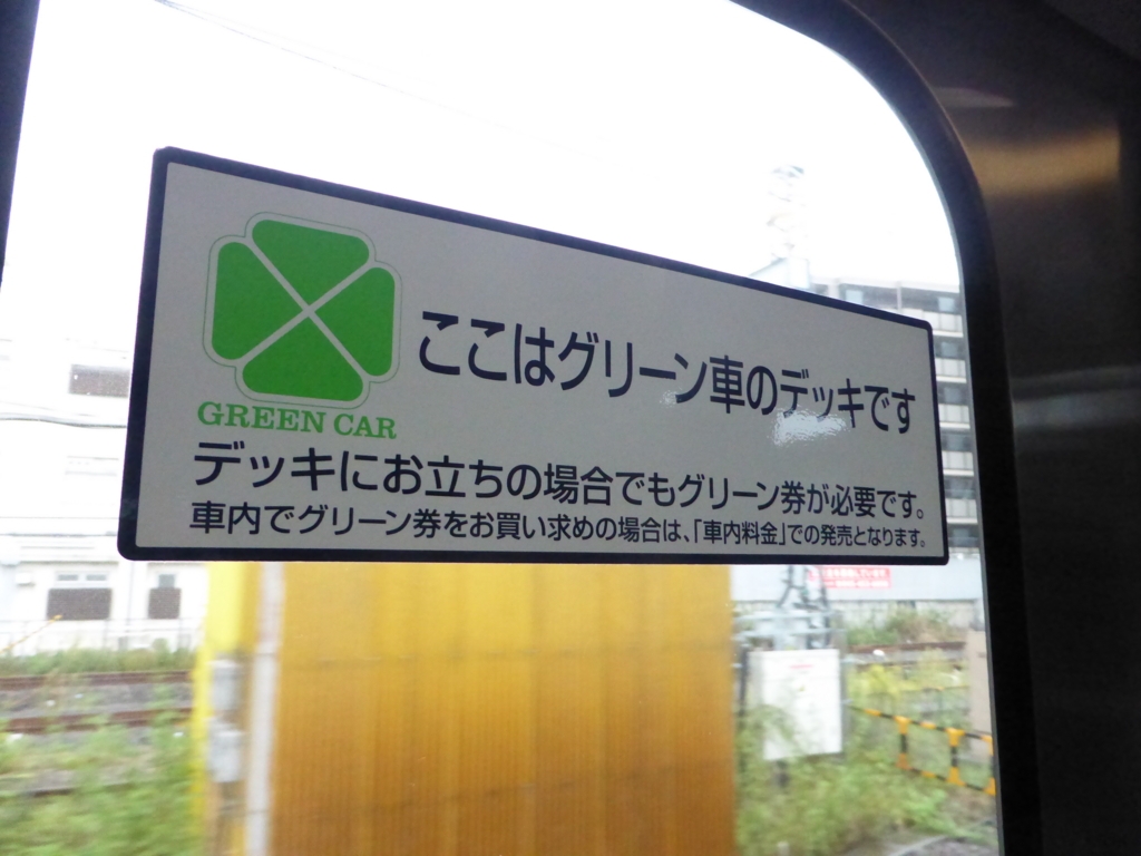 f:id:Nagoya1976:20161009090412j:plain