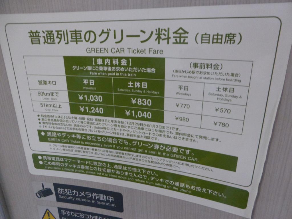 f:id:Nagoya1976:20161009091837j:plain