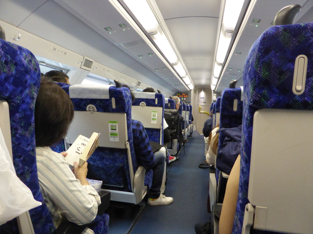 f:id:Nagoya1976:20161009094608j:plain