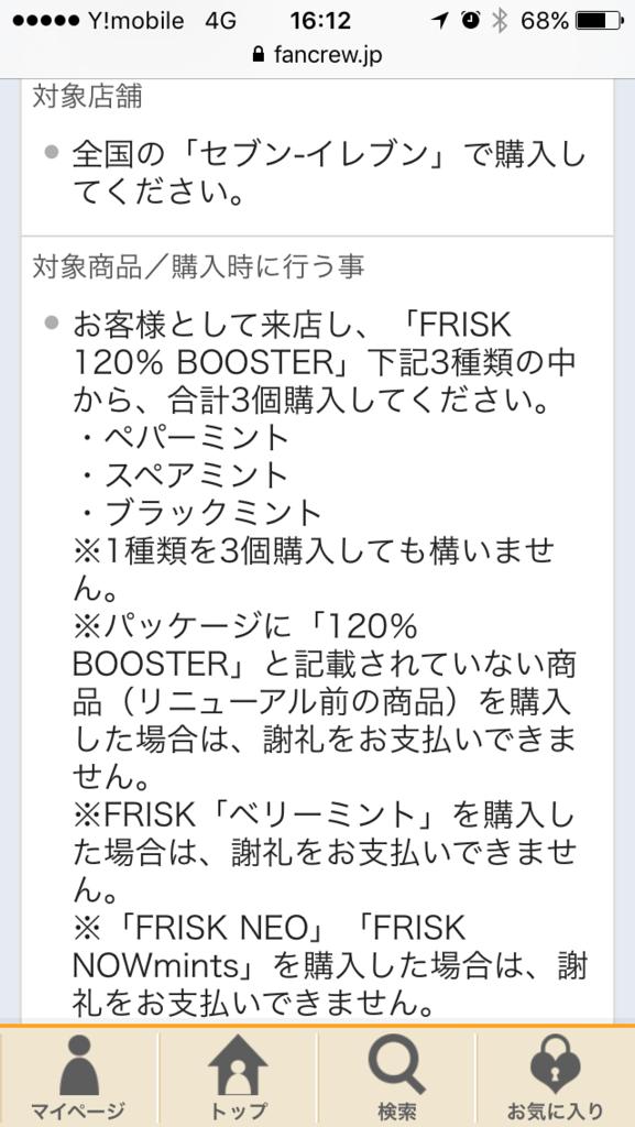 f:id:Nagoya1976:20161013183926p:plain