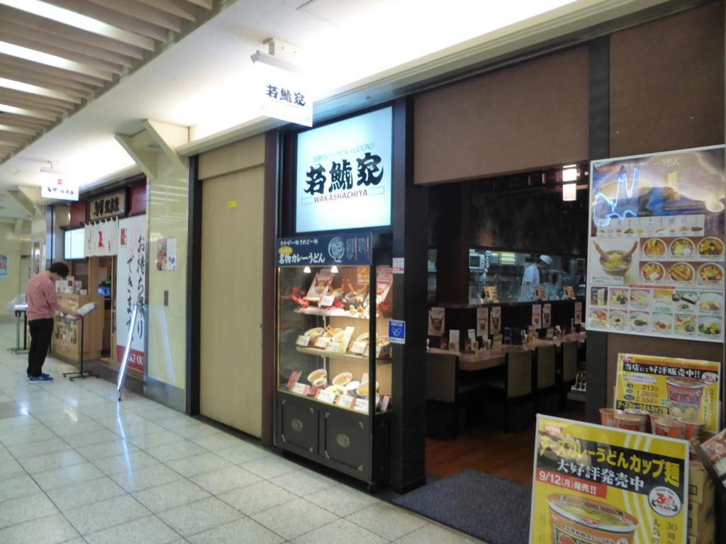 f:id:Nagoya1976:20161014075559j:plain