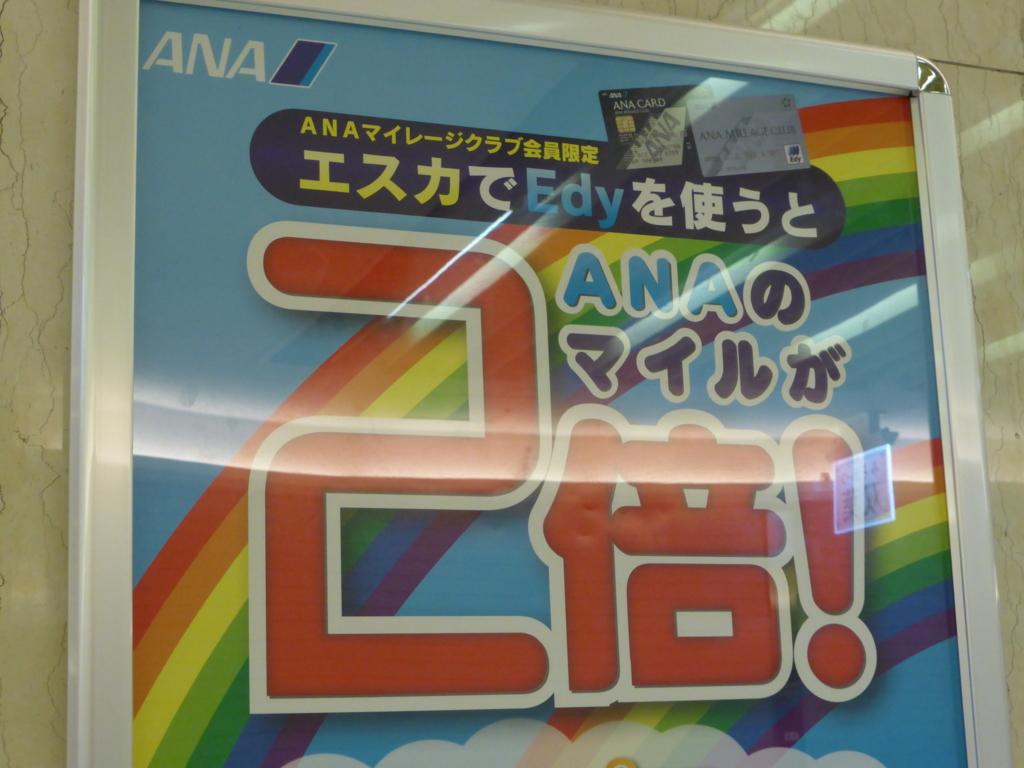 f:id:Nagoya1976:20161014080102j:plain