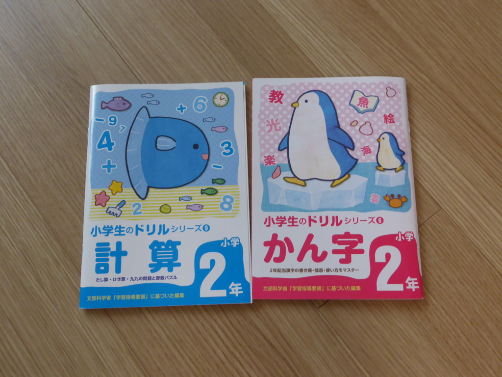 f:id:Nagoya1976:20161016123400j:plain
