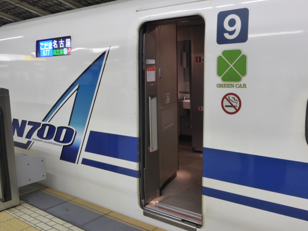 f:id:Nagoya1976:20161019091951j:plain