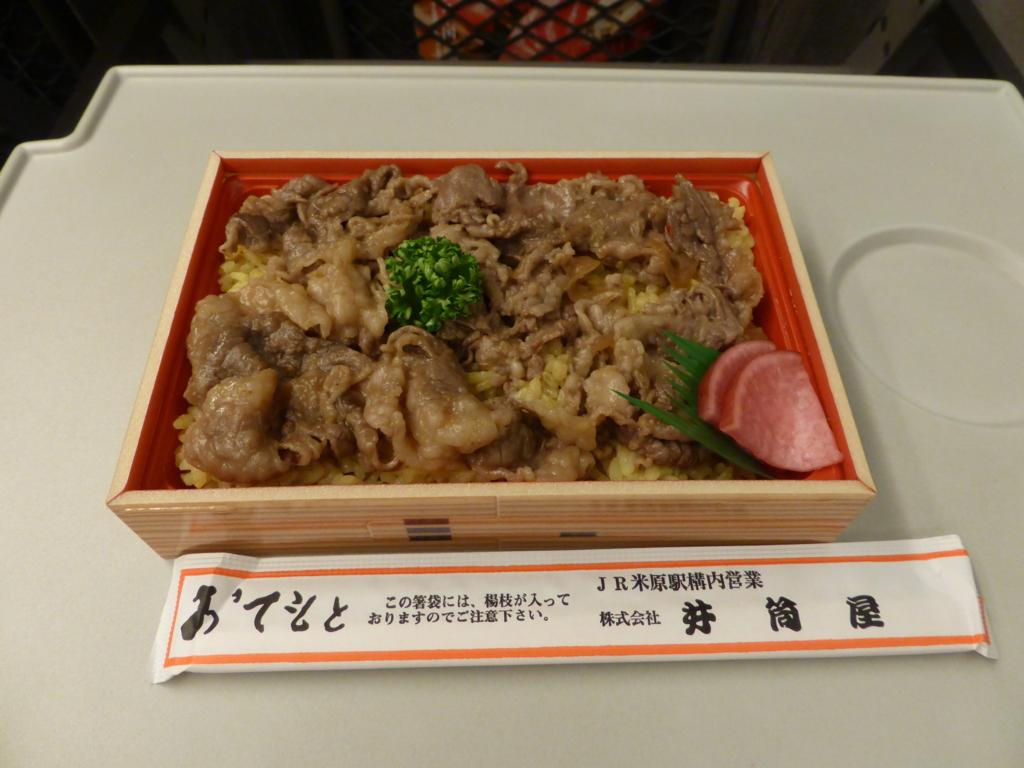 f:id:Nagoya1976:20161019094802j:plain