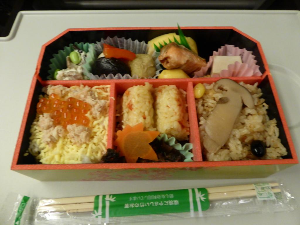 f:id:Nagoya1976:20161019100706j:plain
