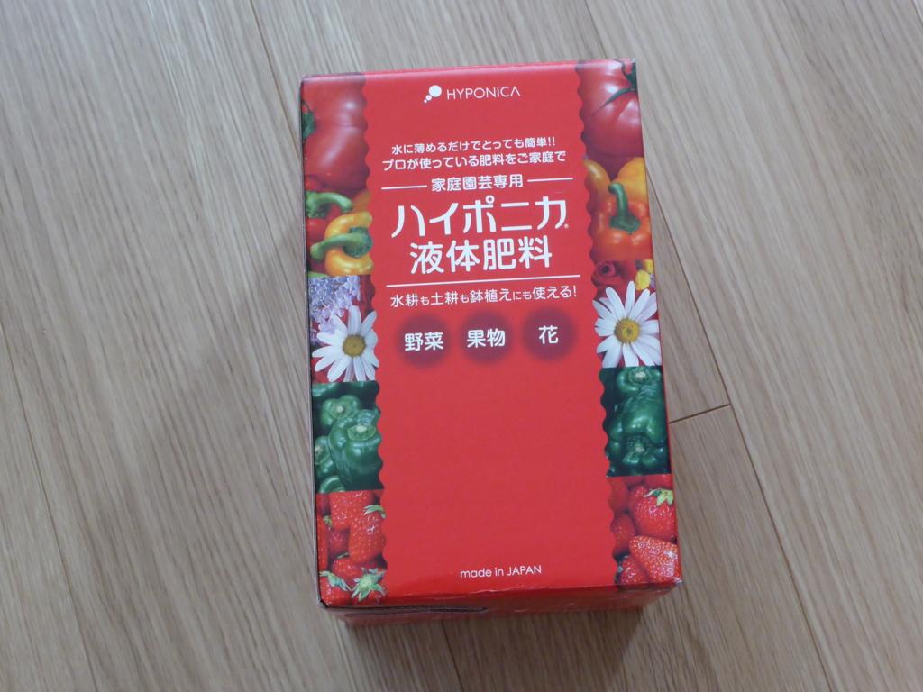 f:id:Nagoya1976:20161020230218j:plain