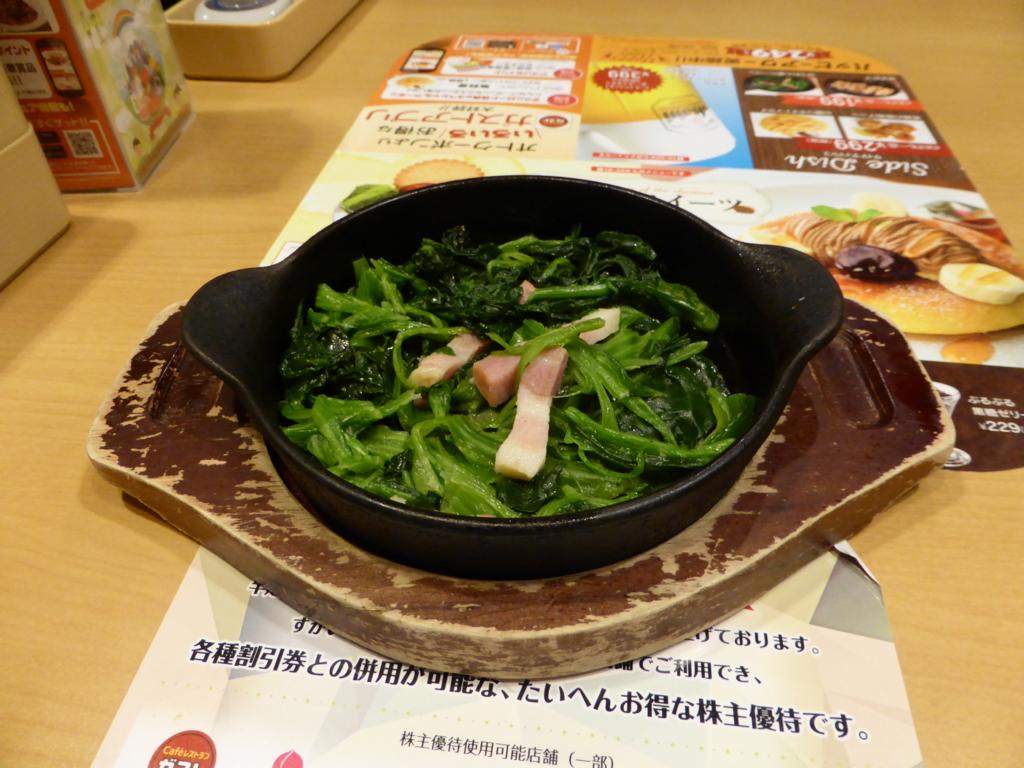 f:id:Nagoya1976:20161023124425j:plain
