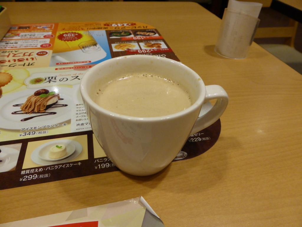 f:id:Nagoya1976:20161023124642j:plain
