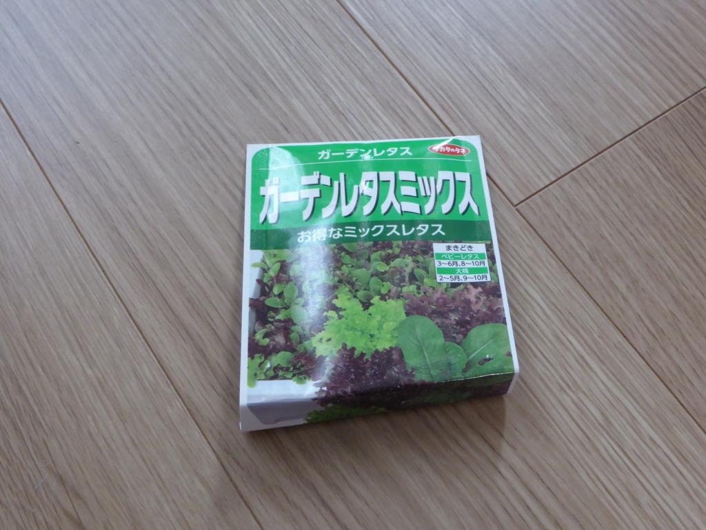 f:id:Nagoya1976:20161023193403j:plain