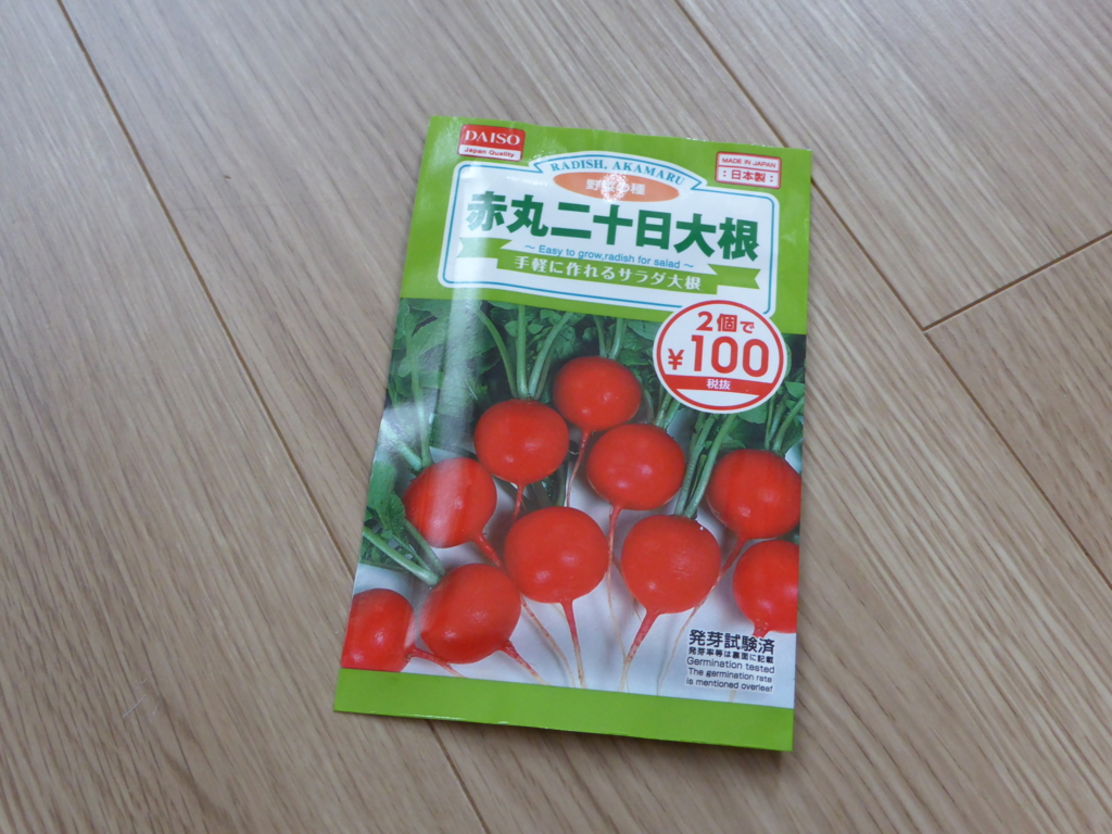 f:id:Nagoya1976:20161023194347j:plain
