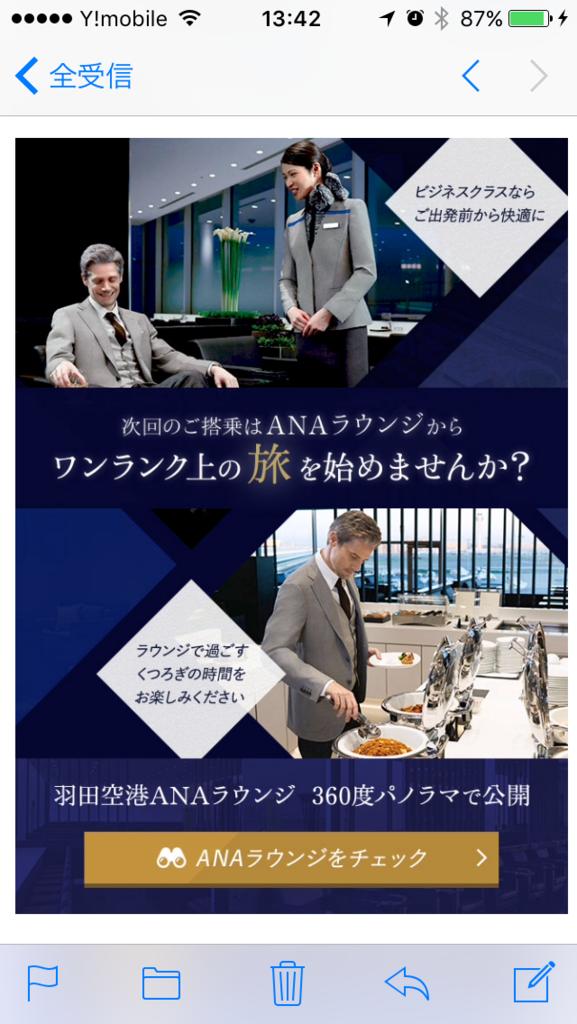 f:id:Nagoya1976:20161024135252p:plain