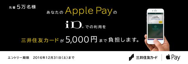f:id:Nagoya1976:20161025152502j:plain