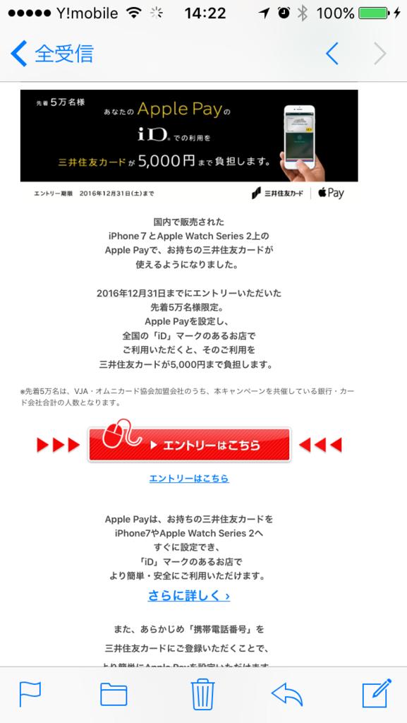 f:id:Nagoya1976:20161025152553p:plain