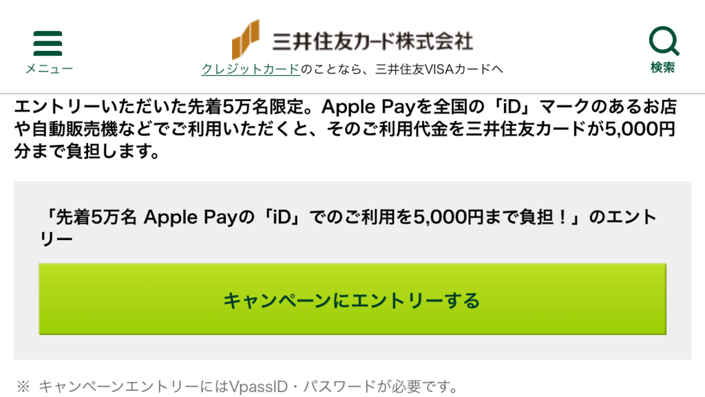 f:id:Nagoya1976:20161025153935p:plain