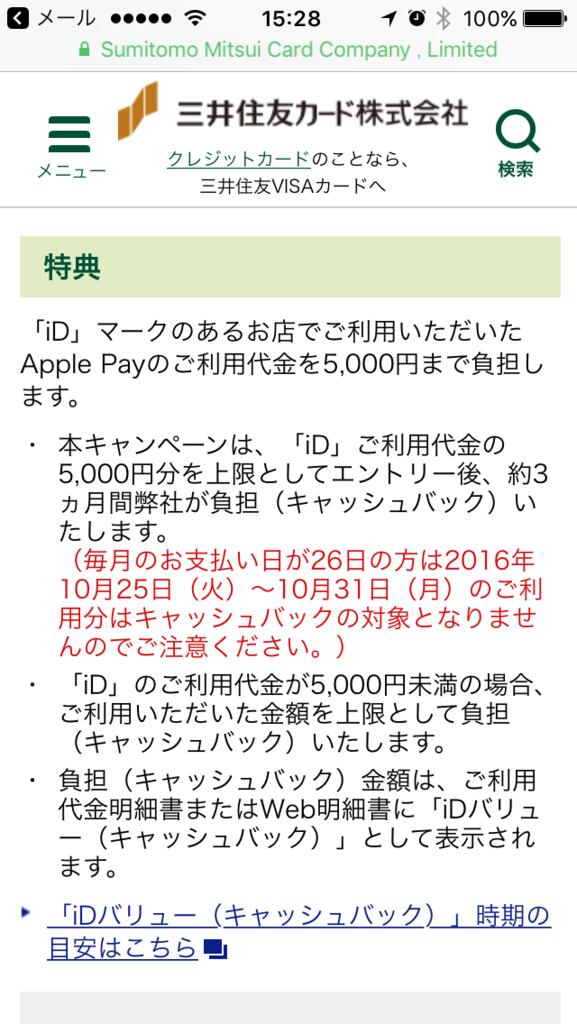 f:id:Nagoya1976:20161025154113p:plain