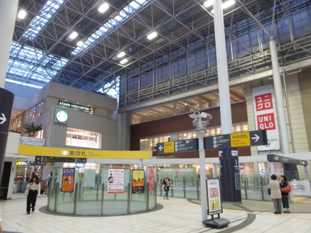 f:id:Nagoya1976:20161026112700j:plain