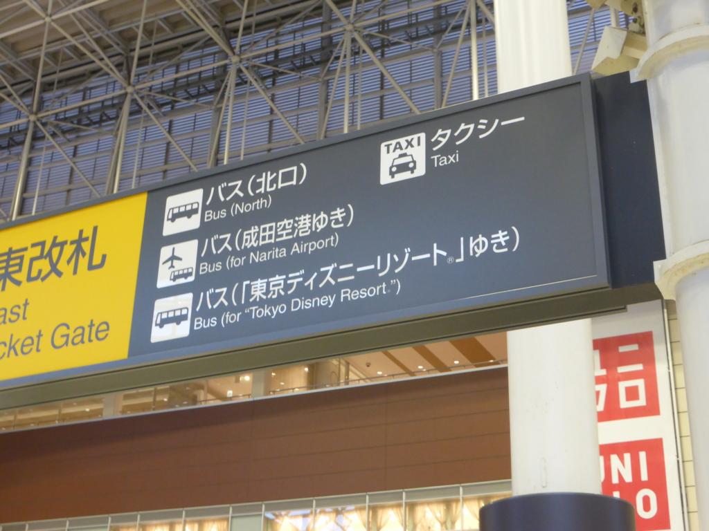 f:id:Nagoya1976:20161026112840j:plain