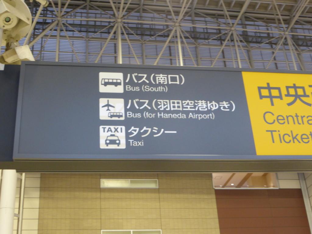 f:id:Nagoya1976:20161026113025j:plain