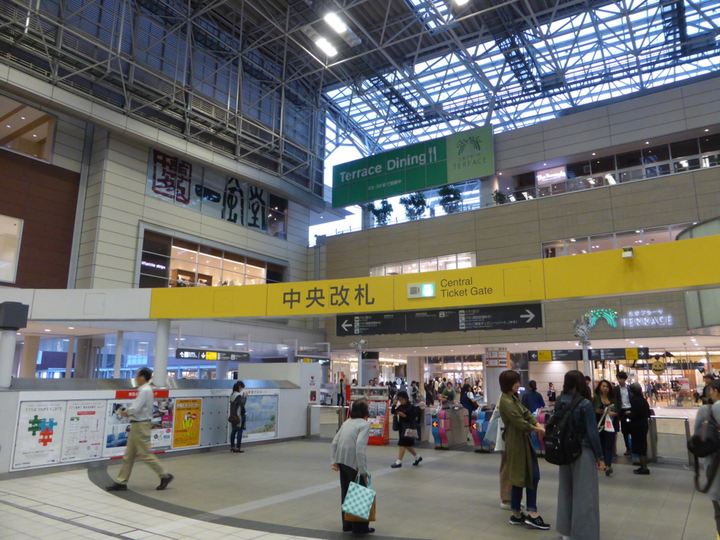 f:id:Nagoya1976:20161026114814j:plain