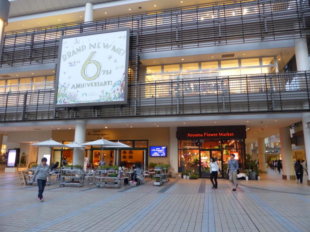 f:id:Nagoya1976:20161026130325j:plain