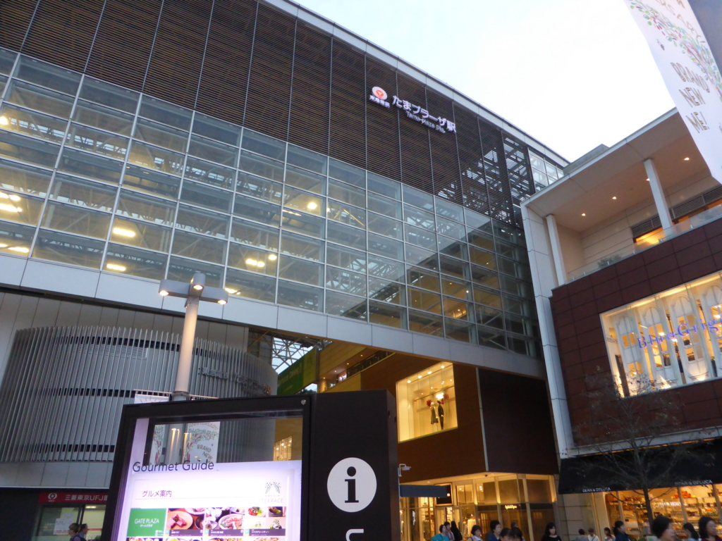 f:id:Nagoya1976:20161026130515j:plain