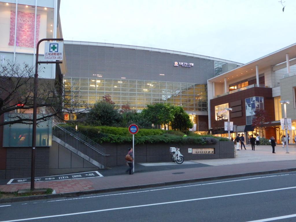 f:id:Nagoya1976:20161026130936j:plain