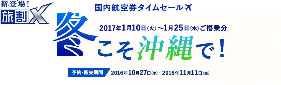 f:id:Nagoya1976:20161026170528p:plain