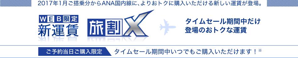 f:id:Nagoya1976:20161026170655j:plain