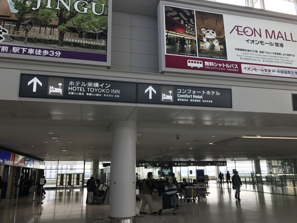 f:id:Nagoya1976:20161030211705j:plain