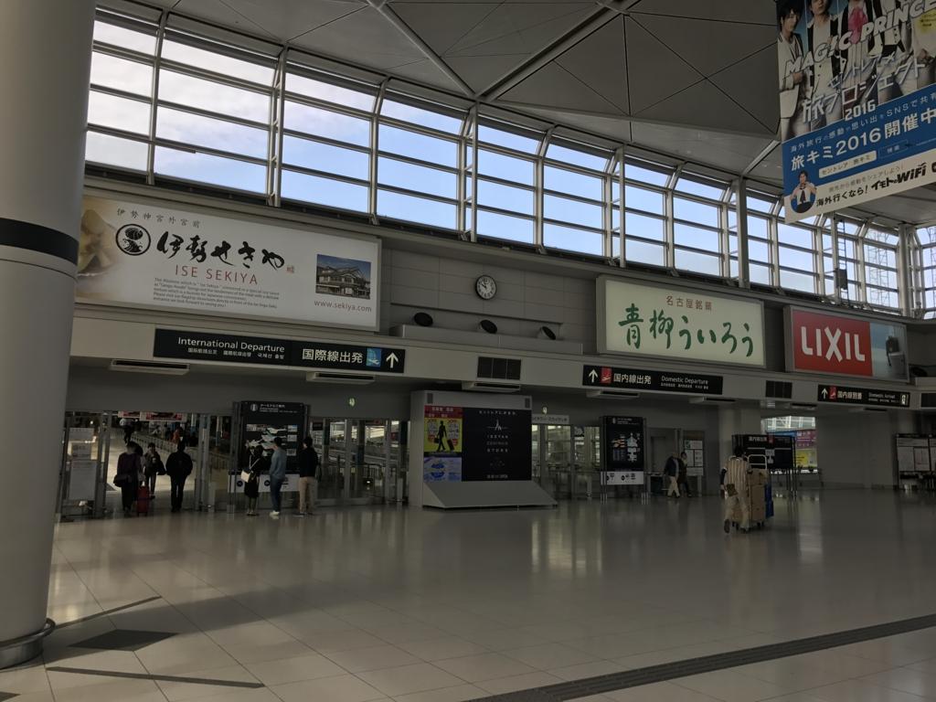 f:id:Nagoya1976:20161030220756j:plain