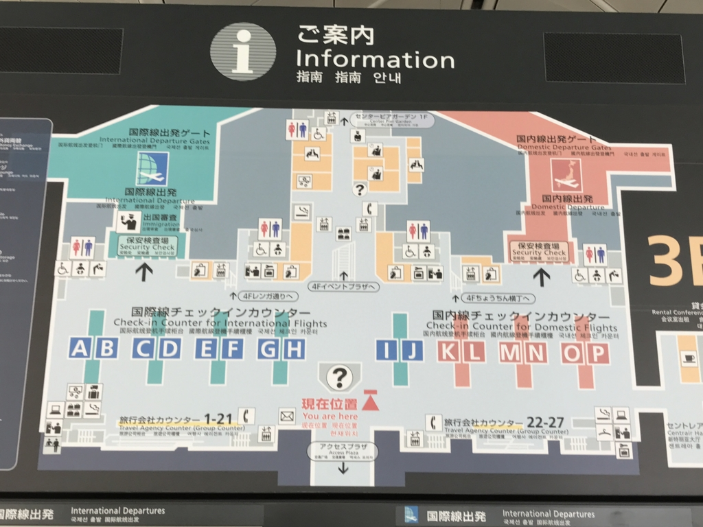 f:id:Nagoya1976:20161030221634j:plain