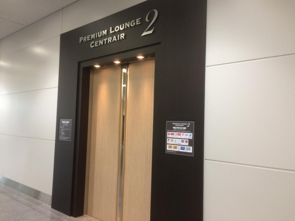 f:id:Nagoya1976:20161030231749j:plain
