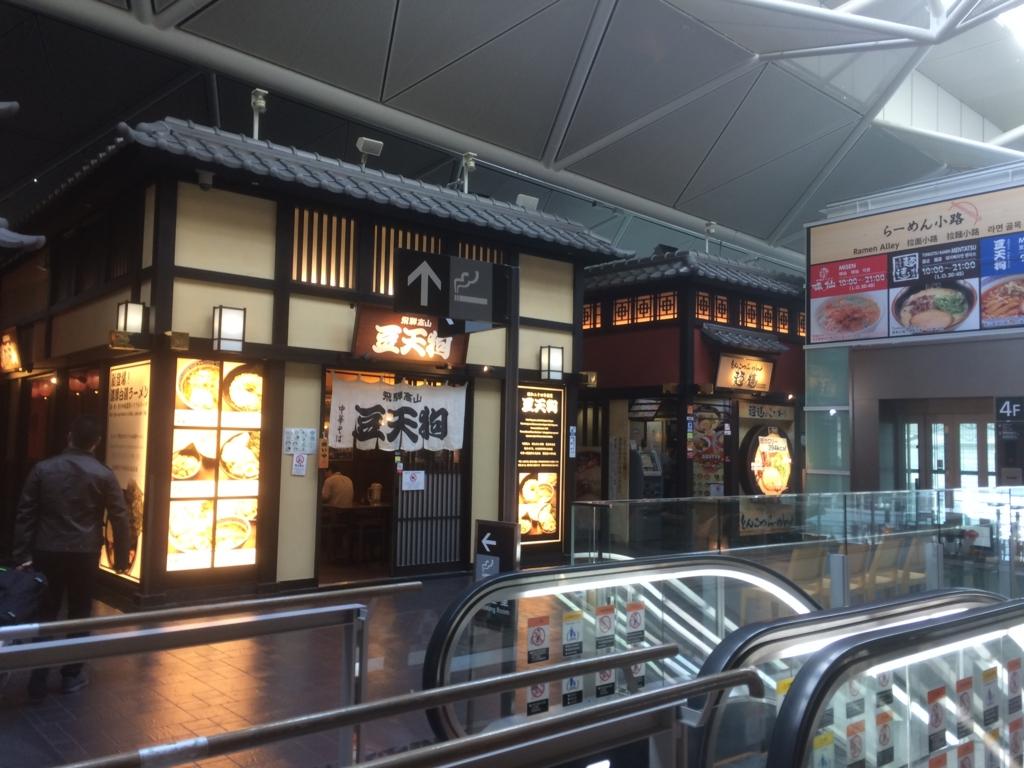 f:id:Nagoya1976:20161031105343j:plain