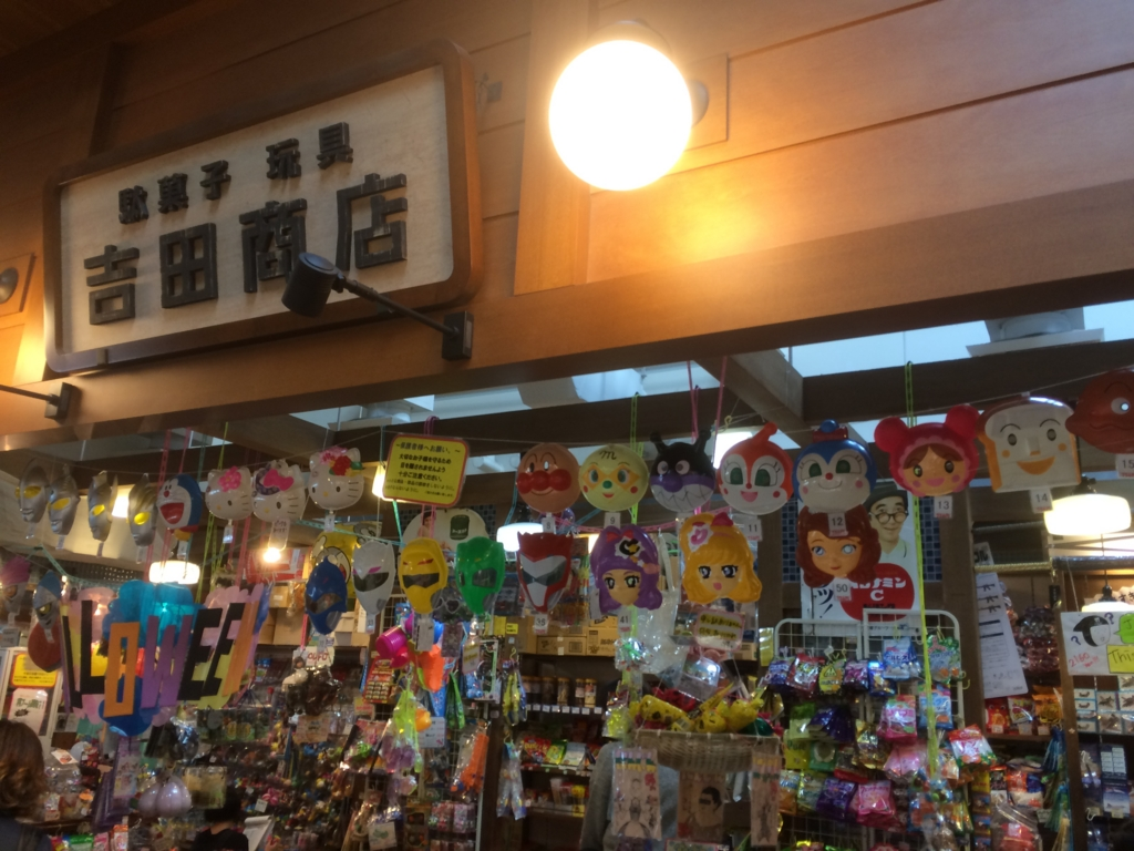 f:id:Nagoya1976:20161031105700j:plain